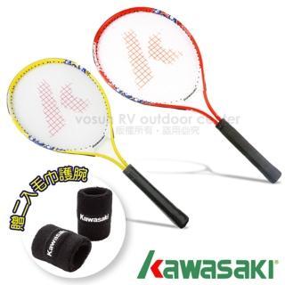 【日本 KAWASAKI】川崎 MARIA 複合強化鋁合金網球拍2入組/25吋_贈2入護腕(KP725)