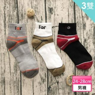 【HIROSAWA】除菌健康五趾襪-男款 有腳跟(5雙組)