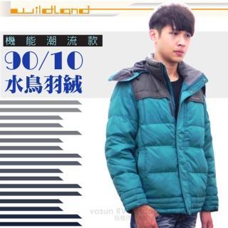【荒野 wildland】男款 防風保暖羽絨外套/保暖外套(92106 灰藍色)