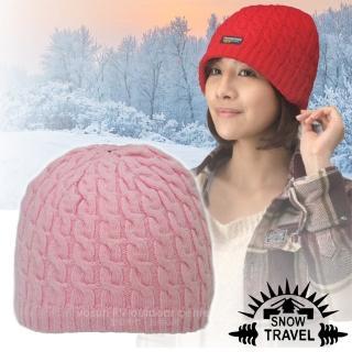 【SNOW TRAVEL】3M Thinsulate 頂級素面麻花彈性保暖羊毛帽(AR-18 粉紅)