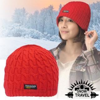 【SNOW TRAVEL】3M Thinsulate 頂級素面麻花彈性保暖羊毛帽(AR-18 紅)