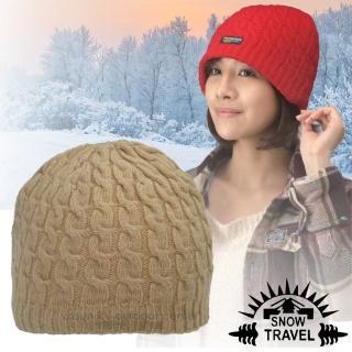 【SNOW TRAVEL】3M Thinsulate 頂級素面麻花彈性保暖羊毛帽(AR-18 卡其)
