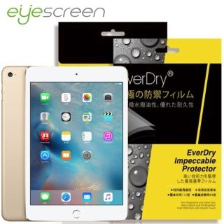 【EyeScreen PET】Apple iPad Mini4(專用螢幕保護貼)