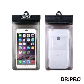 【DRiPRO】5.5吋以下智慧型手機防水手機袋(通過SGS IPX8防水認證)