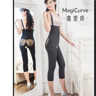 【*可修改*魔塑師七分長束褲】重機能萊卡560胸下高腰束褲-雙層/大腿環抽(MagiCurve*P-018)