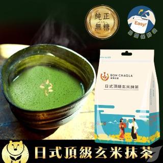 【台灣茶人】日式頂級玄米抹茶粉18包(隨身包系列)