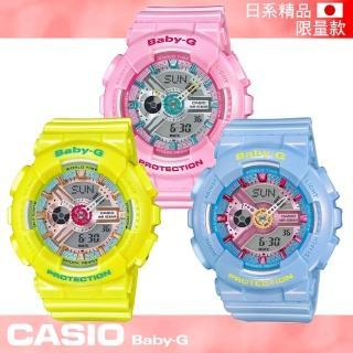 【CASIO 卡西歐 Baby-G 系列】日本內銷款-甜蜜女孩運動錶(BA-110CA)