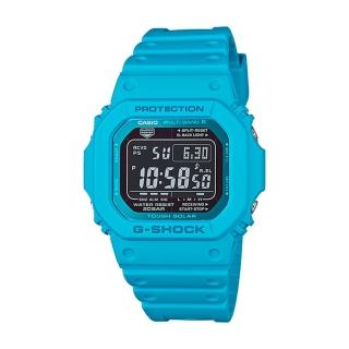 【CASIO卡西歐G-SHOCK系列】日本內銷款-電波_太陽能_防水_防震運動錶(GW-M5610MD)