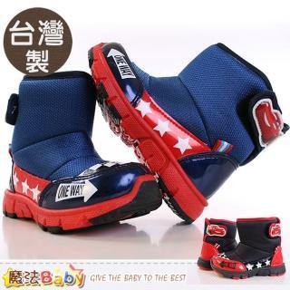 【魔法Baby】男童靴 台灣製閃電麥坤正版輕量舒適短靴(sh9273)