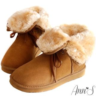 【Ann'S】溫暖甜美繫帶2way真牛麂皮雪靴(棕)