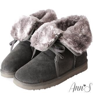 【Ann'S】溫暖甜美繫帶2way真牛麂皮雪靴(灰)