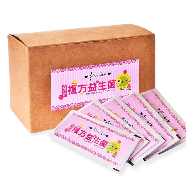 【A Beauty Girl】女生專用複方益生菌(24入/盒 共3盒)