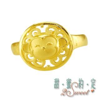 【甜蜜約定2sweet-FR6310】純金金飾猴年系列戒指-約重1.30錢(猴年)