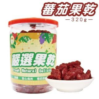 【五桔國際】聖女蕃茄乾(320g)
