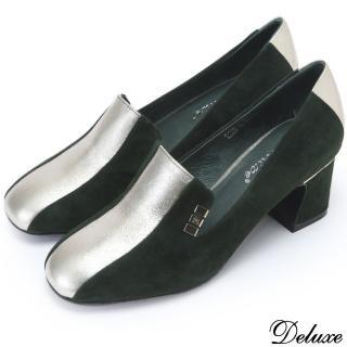【Deluxe】全真皮英倫風拚色粗跟厚底鞋(綠)