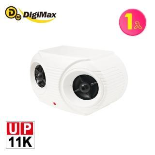 【Digimax】★UP-11K 『營業用』專業級超音波驅鼠器