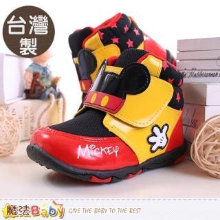 【魔法Baby】童鞋 台灣製米奇授權正版高筒鞋(sh9418)