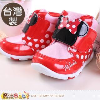【魔法Baby】女童鞋 台灣製米妮授權正版高筒鞋(sh9425)