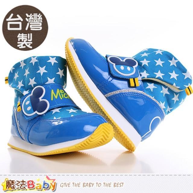 【魔法Baby】童靴 台灣製米奇授權正版短筒靴(sh9432)