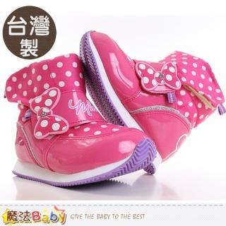【魔法Baby】童靴 台灣製米妮授權正版短筒靴(sh9456)