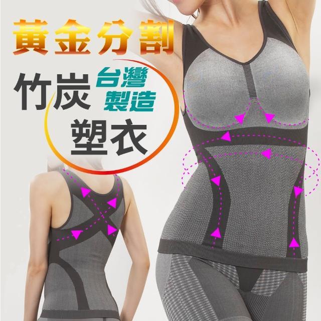 【JS嚴選】台灣製緊緻超彈激塑交叉竹炭美胸衣(二件組)