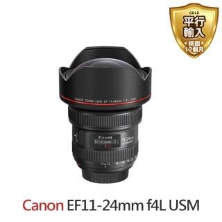【Canon】EF 11-24mm f/4L USM*(平輸)