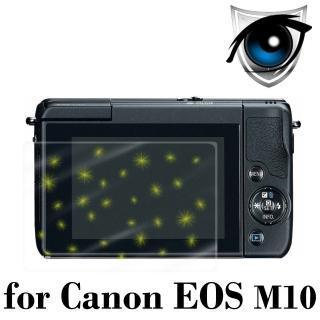 【D&A】Canon EOS M10 日本原膜增豔螢幕貼(9H防藍光疏油疏水型)