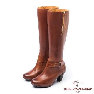 【CUMAR】柔美軍裝風-側拉練牛仔皮環裝飾防水台粗跟長靴(棕色)