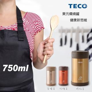 【TECO 東元】不鏽鋼燜燒罐750ml(XYFYU001)  TECO 東元