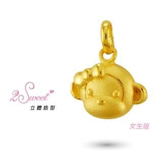 【甜蜜約定2sweet-PE-6221】純金金飾猴年金墬-約重0.83錢(猴年)