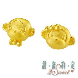【甜蜜約定2sweet-ER-186】純金金飾猴年耳針-約重0.62錢(猴年)