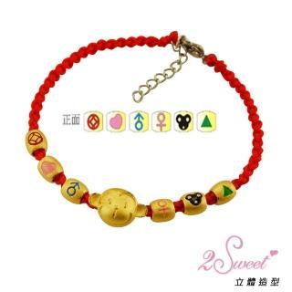 【甜蜜約定2sweet-HC-2591】純金金飾猴年手鍊-約重1.96錢(猴年)