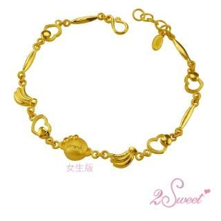 【甜蜜約定2sweet-HC-2645】純金金飾猴年手鍊-約重1.91錢(猴年)