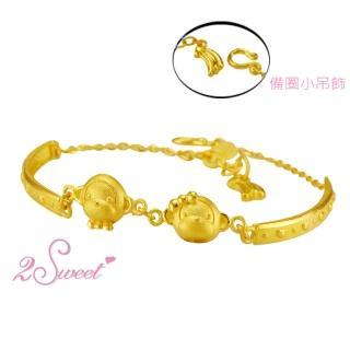 【甜蜜約定2sweet-HC-2646】純金金飾猴年手鍊-約重1.83錢(猴年)