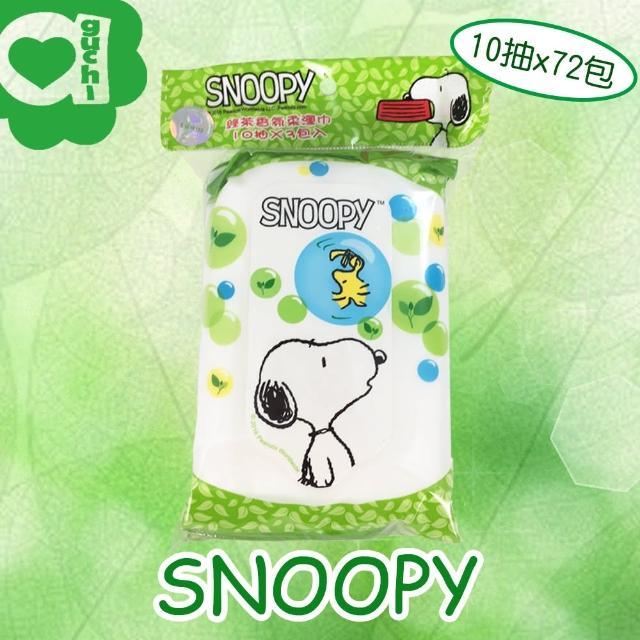 【☆SNOOPY☆史努比】綠茶香氛柔濕巾-濕紙巾(10抽X72包-箱購)
