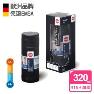 【德國EMSA】隨行輕量保溫杯MOBILITY Slim保固5年(320ml-魔幻黑)