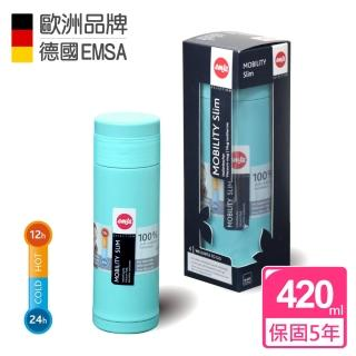 【德國EMSA】隨行輕量保溫杯MOBILITY Slim 保固5年(420ml-悠藍)