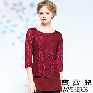 【蜜雪兒mysheros】優雅精緻蕾絲上衣(紅)