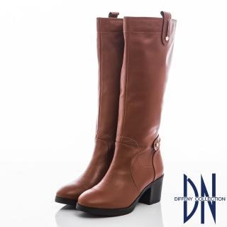 【DN】率性氣質 質感牛皮銅飾扣長筒靴(棕)