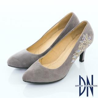【DN】古典優雅 MIT羊麂皮小尖頭高跟鞋(灰)