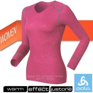 【瑞士 ODLO】warm effect女V領長袖排汗內衣.V領衛生衣(紫 190881)
