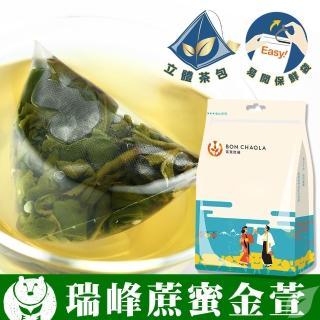 【台灣茶人】瑞峰蔗蜜金萱3角立體茶包18入(濃郁蔗蜜奶香)