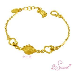 【甜蜜約定2sweet-HC-2677】純金金飾猴年小孩手鍊-約重1.13錢(猴年)