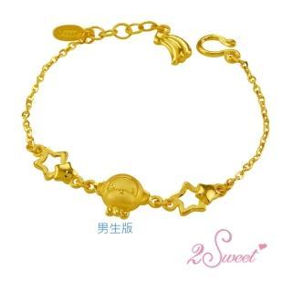 【甜蜜約定2sweet-HC-2676】純金金飾猴年小孩手鍊-約重1.15錢(猴年)
