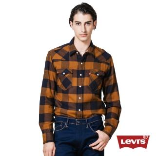 【Levis】男款棕藍格紋純棉翻領長袖襯衫