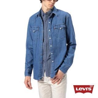 【Levis】Levis 男款湛藍經典西部長袖襯衫