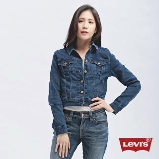 【Levis】女款經典原色短版牛仔外套