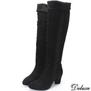 【Deluxe】真皮帥氣彈力兩用格菱紋長靴(黑)