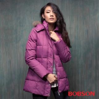 【BOBSON】女款 尊爵 羽絨外套(35119-62)