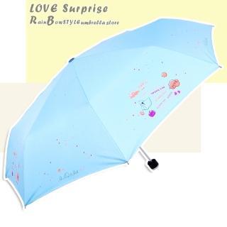【RainBow】夏日記憶 - 抗UV晴雨傘(晴空藍)